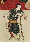 kabuki-mono.jpeg